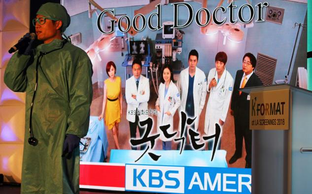 """En el evento de la KBS se presentaron el drama """"Good doctor"""" y el reality """"Top Band"""""""