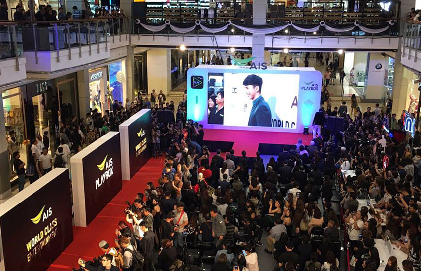 Para celebrar la llegada del paquete de canales HBO, el operador realizó el evento 'AIS World Class Entertainment' en Bangkok.